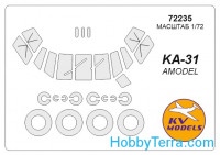 Mask 1/72 for Ka-31 + wheels, for Amodel kit