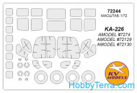 "Mask 1/72 for Kamov Ka-226 ""Seryoga"", for Amodel kit"