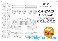 "Mask 1/72 for CH-47 ""Chinook"", for Trumpeter kit"