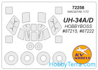 "Mask 1/72 for UH-34A/D ""Choctaw"" + wheels, for Hobby Boss kit"