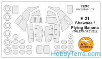 Mask 1/72 for H-21 Shawnee / Flying Banana, for Italeri kit