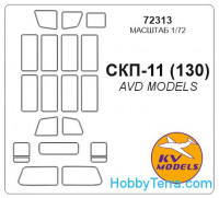 Mask 1/72 for SKP-11 (130), for AVD Models kit