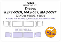 Mask 1/72 for Russian Army Tractors KZKT-537L, MAZ-537, MAZ-537G - Double sided (TAKOM)