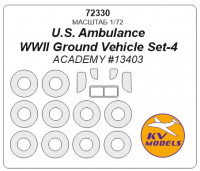 Mask 1/72 for U.S. Ambulance (WWII Ground Vehicle Set-4) + Double masks (ACADEMY)