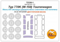 Mask 1/72 for Typ 770K (W-150) Tourenwagen (Double sided) + wheels masks (ACE)
