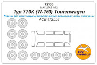 Mask 1/72 for Typ 770K (W-150) Tourenwagen + wheels masks (ACE)