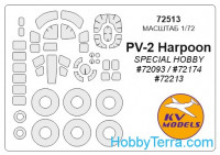 Mask 1/72 for Lockheed PV-2 Harpoon and wheels masks, for Special Hobby kit