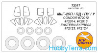 Mask 1/72 for MIG-25P/PD/PU/U and wheels masks, for Condor kit