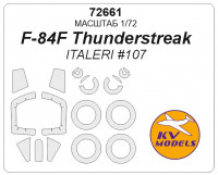 Mask 1/72 for F-84F Thunderstreak (Italeri)