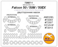 Mask 1/72 for Falcon 50/50EX/50M (Double sided) + prototype masks and masks for wheels (Amodel, Sova-M)