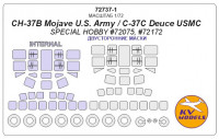 Mask 1/72 for CH-37B Mojave U.S. Army/C-37C Deuce USMC + wheels (Double sided), Special Hobby kits