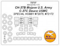 Mask 1/72 for CH-37B Mojave U.S. Army/C-37C Deuce USMC + wheels, Special Hobby kits