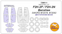 Mask 1/72 for F2H-2P/F2H-2N Banshee + wheels (Double sided), Sword kits