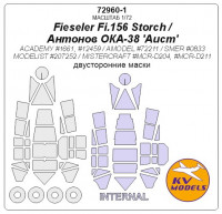 Mask 1/72 for Fieseler Fi.156 Storch/Antonov OKA-38 'Aist' + wheels (Double sided), Amodel kits