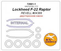 Mask 1/72 for Lockheed F-22 Raptor (Double sided) + wheels masks (Revell)