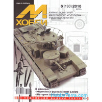 M-Hobby, issue #06(180) June 2016