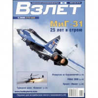 Vzlet, issue May 2006