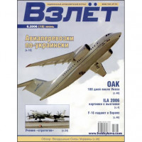 Vzlet, issue June 2006