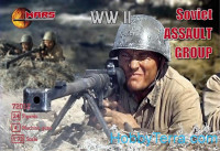 WWII Soviet assault group
