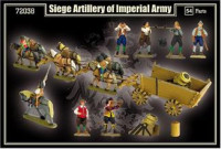 Siege artillery of Imperial Army