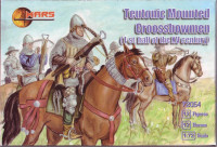 Teutonic mounted crossbowmen, 1-st half of the XV century