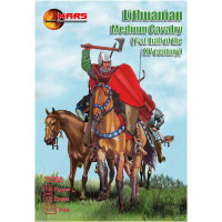 Lithuanian medium cavalry, 1st half of the XV century