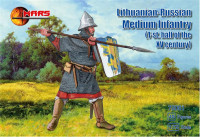 Lithuanian-Russian medium infantry, 1st half of the XV century