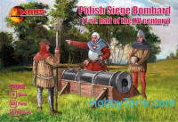 Polish siege bombard (1-st half of the XV century)