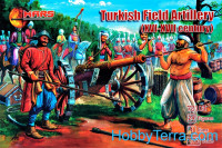 Turkish field artillery, XVI-XVII century