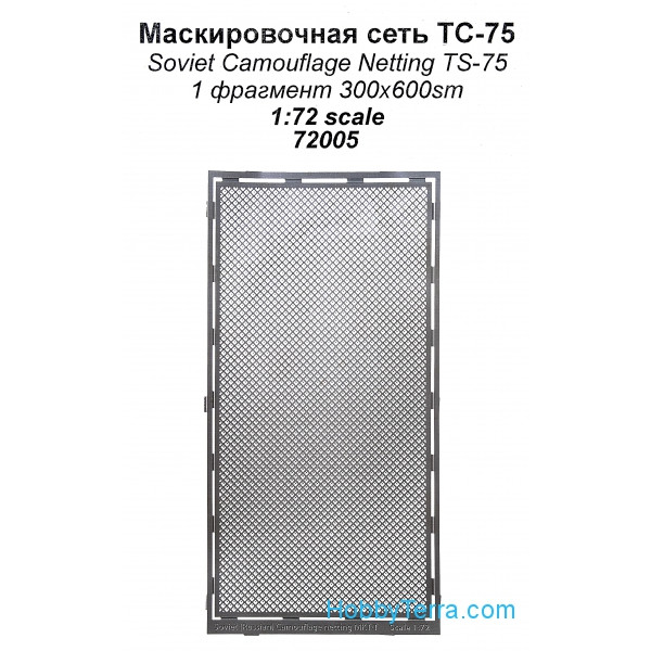 Photo-etched set 1/72 Soviet camouflage netting TS-75