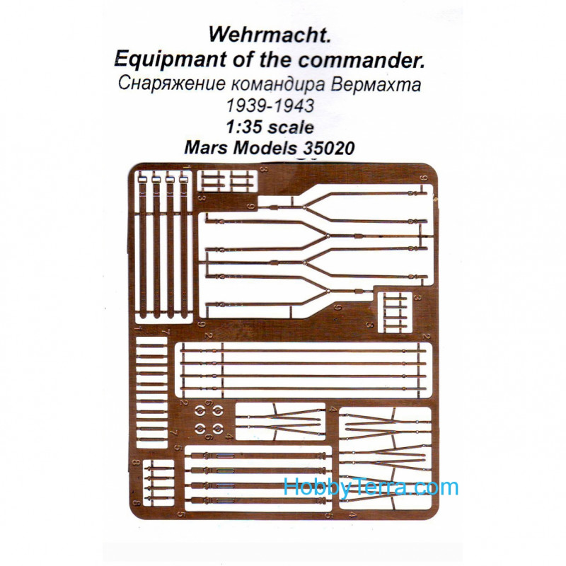 Wehrmacht equipment of the officer, 1939-43
