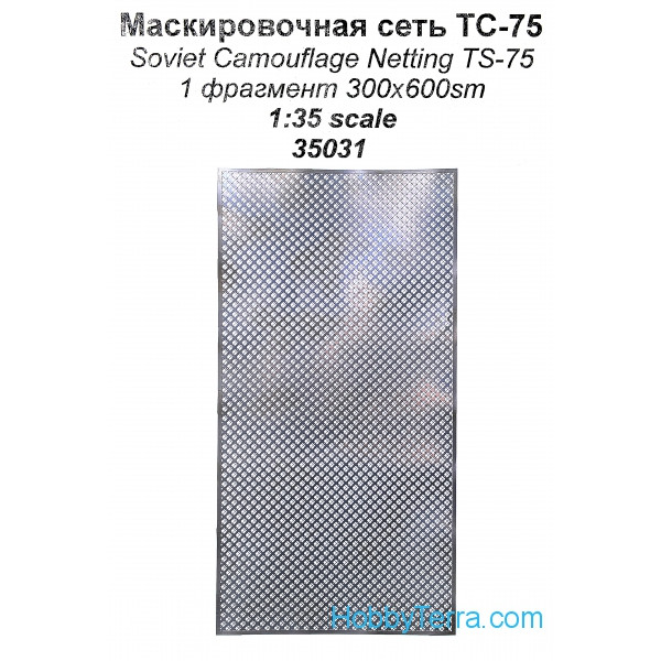 Photo-etched set 1/35 Soviet camouflage netting TS-75