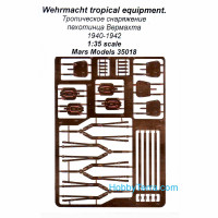 Wehrmacht Infantryman tropical equipment, 1940-42