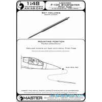 F-104 Starfighter - Pitot Tube