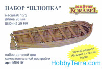 Boat, wooden kit