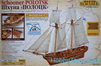 Schooner Polock 1:72, wood ship