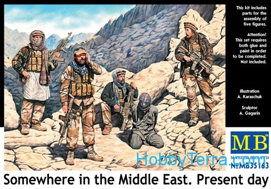 Somewhere in the Middle East. Present day