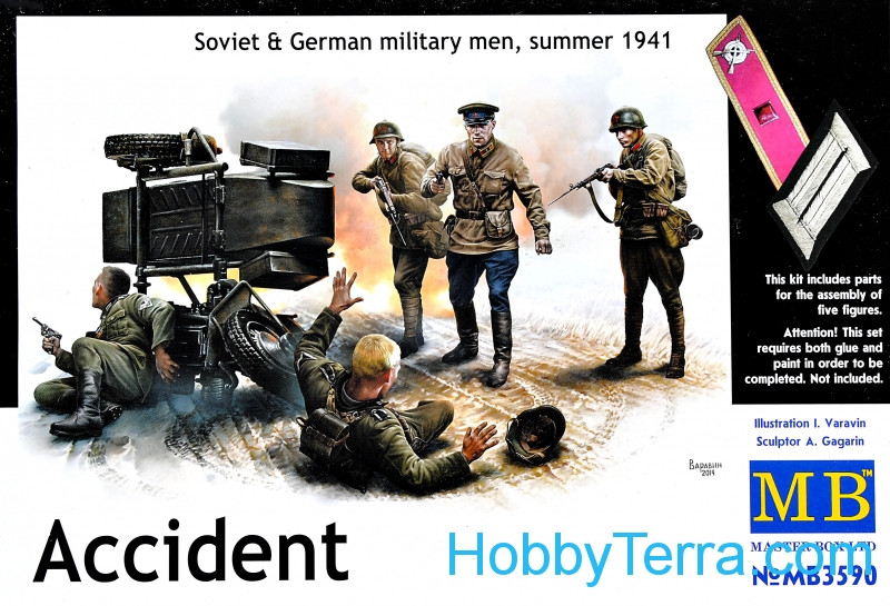 Accident. Soviet & German military men, Summer 1941