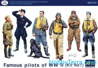 Famous pilots of WWII. kit 1
