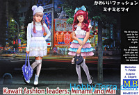 """Kawaii fashion leaders. Minami and Mai"""
