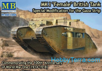"Mk I ""Female"" British tank, Special modification for the Gaza Strip"