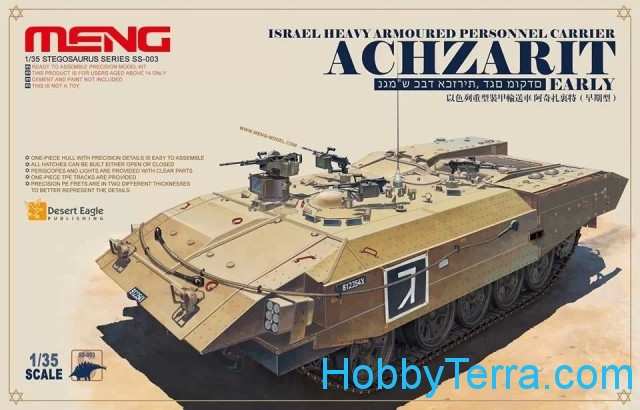 Israel heavy armour personnel Carrier Achzarit, early