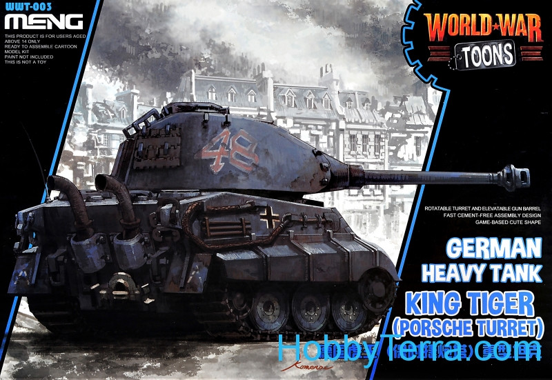 German heavy tank King Tiger (Porsche turret), Snap fit