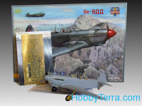 Photo-etched set YaK-9, for Modelsvit kit