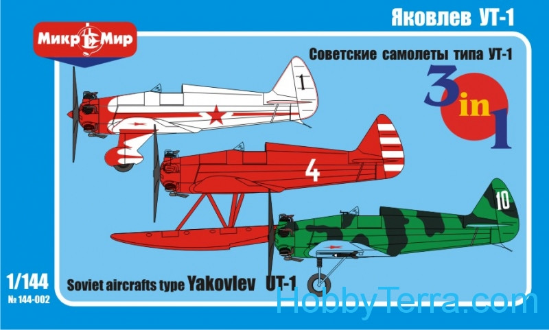 Soviet aircraft type Yakovlev UT-1 (3 aircraft in the box)