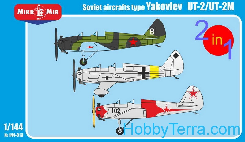UT-2/UT-2M, Soviet aircraft type (2 kits in the box)