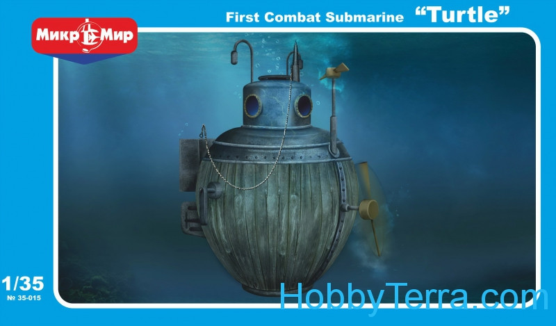 "First combat submarine ""Turtle"""
