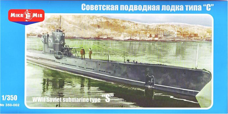WWII Soviet submarine type 'S' (re-issue of AMP302)