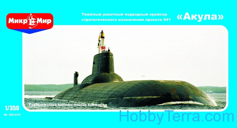 Micro-Mir  350-016 Soviet Typhoon-class ('Akula' project 941) balistic missile submarine