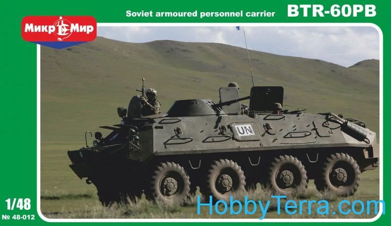 BTR-60PB Soviet armoured personnel carrier